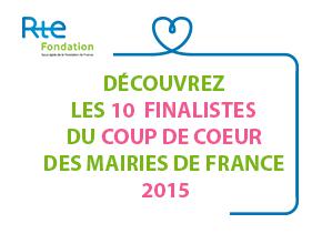 Coup de coeur 2015